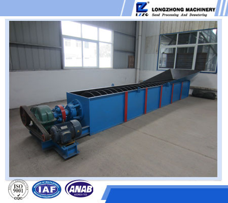 free part spiral washer, small sand washing machine top factory
