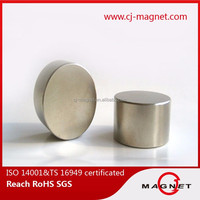 N48 high quality strong power permanent neodymium magnet made in China