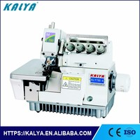 KLY700-5 over 30 years experience overlock sewing machine repair