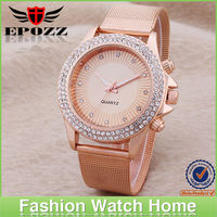 Fashion high quality gold alloy watches ladies latest promotional watches