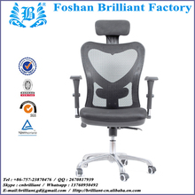 swivel office chair no wheels adjustable floor chair wooden chairs BF-8998S