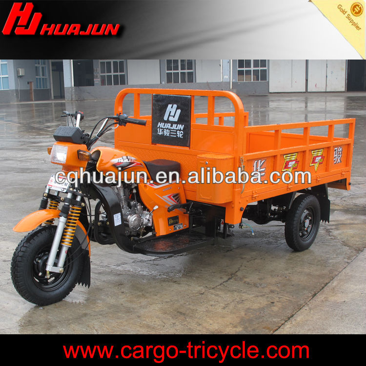 Big loading capacity pedal cargo tricycle/three wheel trimotor