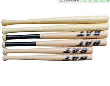 25 28 30 32 inch length composite material baseball bats top quality