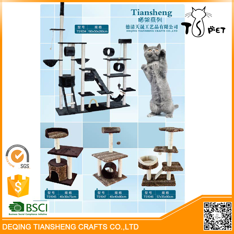 High-end Pet Products Cat Parts Cat Tree Condo