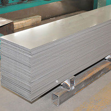 precision stainless steel sheet 410 ba finish suppliers