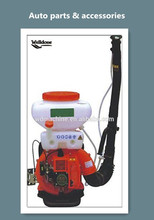 Knapsack Power Sprayer agricultural power sprayer with LPG Dispenser