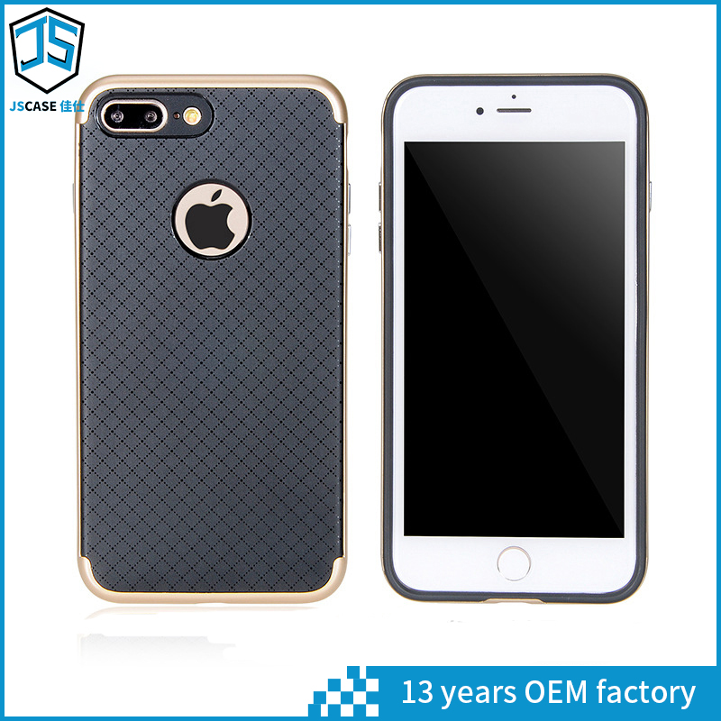Best Selling Products 2017 for iphone 6s Case TPU Bumper Armor Case for iphone 6s