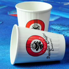 fancy embossed insulated paper wall cup,disposable double wall with printed logo,hot drink coffee cup