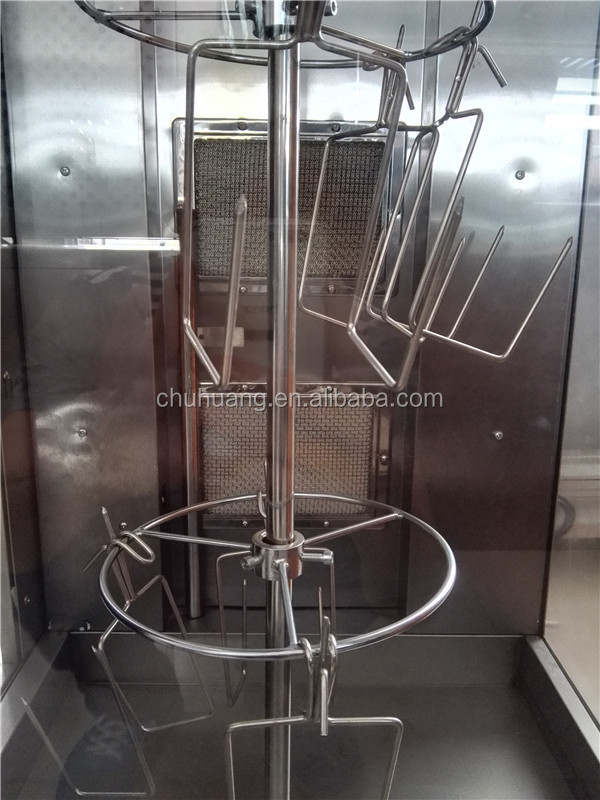 Vertical gas chicken rotisserie for sale