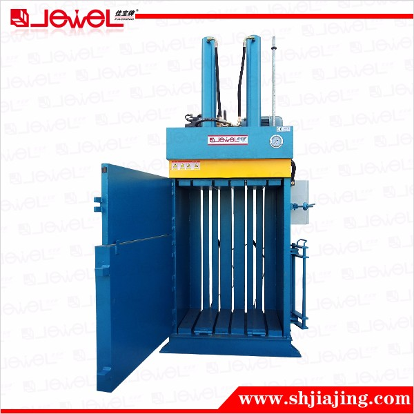 Vertical small waste steel hydraulic press baling machine
