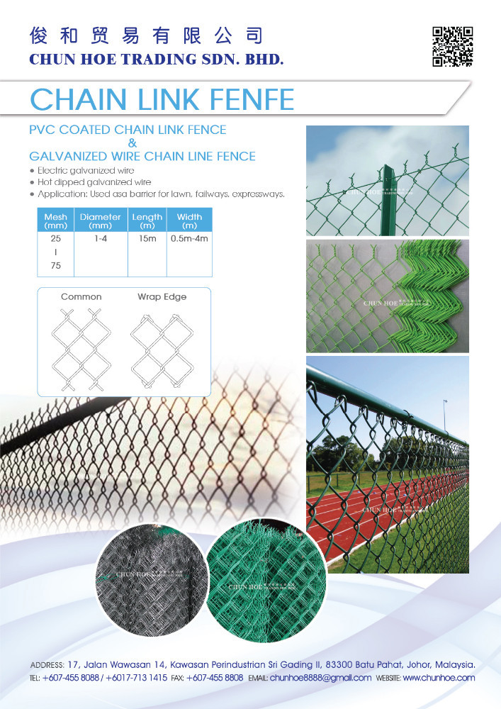 GALVANIZED CHAIN LINK FENCE & PVC COATED CHAIN LINK FENCE