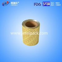 Pharma packing golden aluminum foil paper