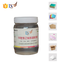 500g Water base pva glue for sealing paper box