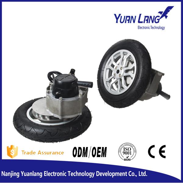 fauteuil roulant gear box moteur fauteuil roulant roue hub moteurs fauteuil roulant 233 lectrique