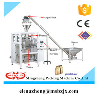 Factory price QS standard JX027 Automatic gusseted bag soy bean milk powder packing machine