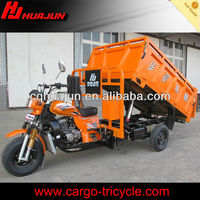3 wheel motorcycle for cargo with self dumping system