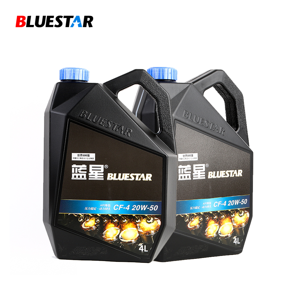 Best Price BlueStar Engine Motor Oil For Sale