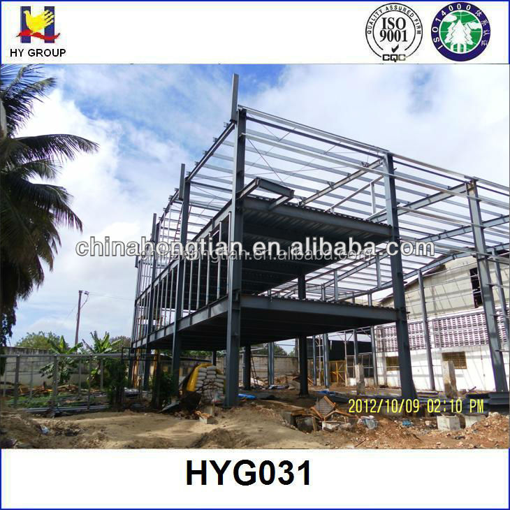 Prefabricated steel office building