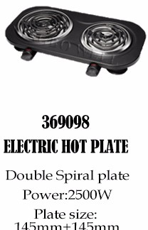 369096Ningbo well Single Hotplate Electric Hot Plate stainless steel steaming plate1000W