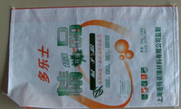 china manufacture biodegradable corn starch plastic bags