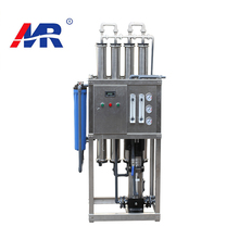 Good price ro water reverse osmosis plant filtration system