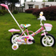 used surrey bikes for sale,children bicycle for 4 years old ,kids bmx cycling