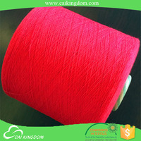 Leading manufacturer big cone regenerated cotton yarn fishing net