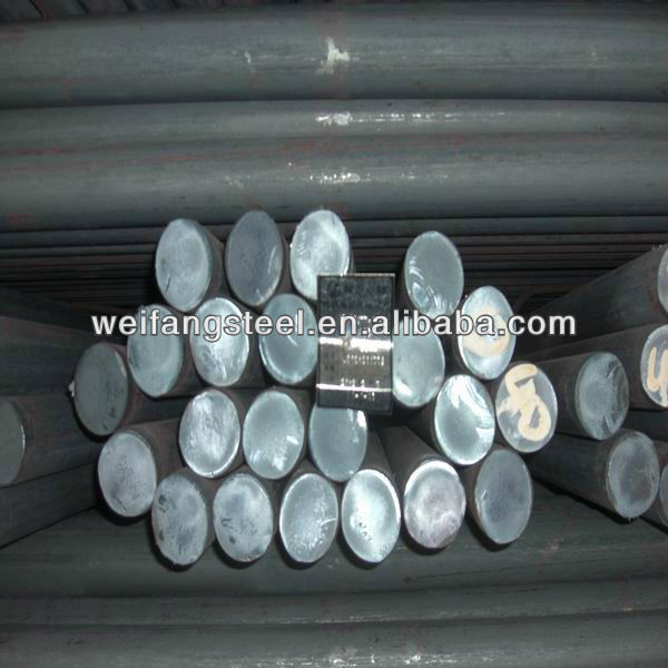 hot rolled carbon steel round bar