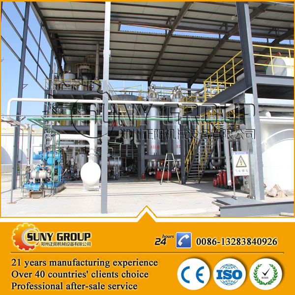 recycling vegetable oil biodiesel processing machine price
