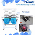 Fuwei double heads computerized embroidery machine as tajima embroidery for cap embroidery