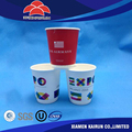 2017 new arrived Professional custom made cheap wholesale plain paper cup