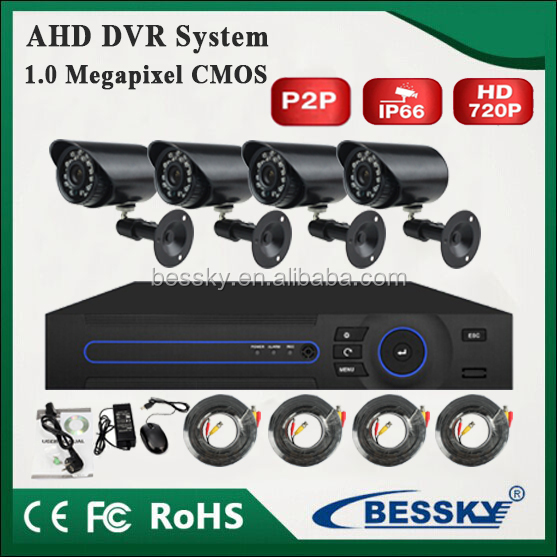4CH HD 720P Network DVR Kit Home Security Camera System with outdoor black bullet camera