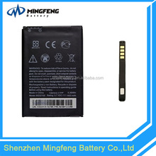 1450mAh battery BG32100 for HTC G12 G11 S710e s710d S510e 3.7v