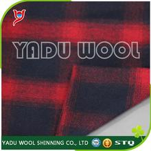 2017 wholesale tweed navy red plaid tartan classic shcool leisure style Autumn WInter high quality thermal coat fabric