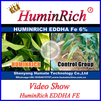 """HuminRich"" EDDHA 1.2/1.8/2.4/3.0/3.6/4.2/5.0 EDTA Mg/Fe/Ca/Zn/Cu/Mn Chelate Iron Micronutrients Fertilizer EDDHA FE 6%"