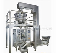 SH Automatic Electric Weight Vertical Packaging Machine