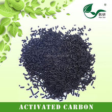 Modern best selling activated carbon for textile industry