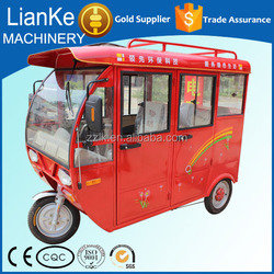 high power pollution free electric tricycle for passenger