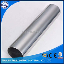 321 thin wall seamless stainless steel exhaust pipe