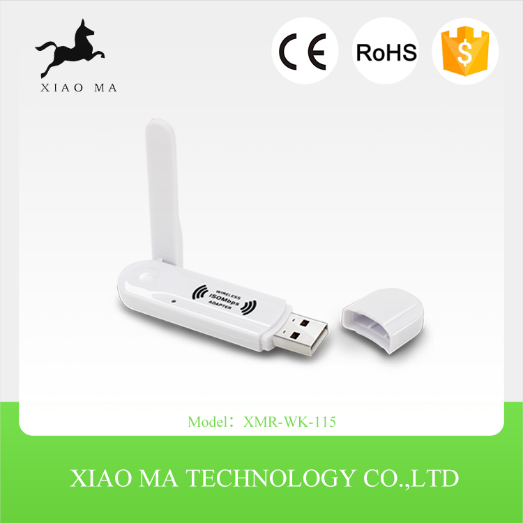 150M Wireless N USB Adapter with High Gain Antenna XMR-WK-115