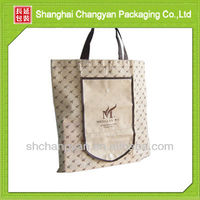 tote non-woven fabric bag (NW-0546)