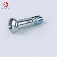 High quality brass knurled screw anti-theft adjustable