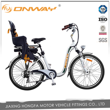 Evailable convenient 36v 250w 26inch electrical bicycle for sale