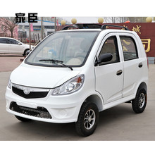 RHD automobile smart 4 seat electric car electric