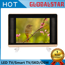 extreme low price china 19inch full hd lcd tv /Mini lcd /led tv portable (GS-A1)