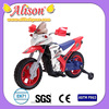 New Alison plastic battery bikes kid tricycle for baby