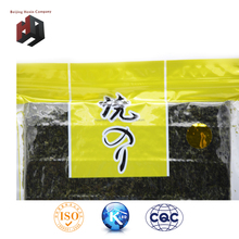hot selling 100 sheets kosher green nori/seaweed