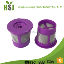 Crazy sale Biodegradable Purple Plastic K Cup Coffee Filter for Keurig 1.02.0 Brewer