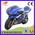 2017 new style 49cc mini pocket motor bike
