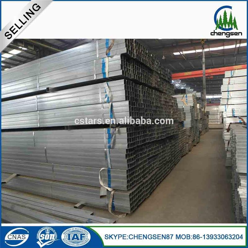 Free samples hot dipped galvanized rigid steel conduit pipe